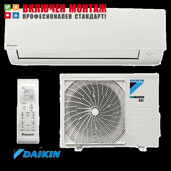 Инверторен климатик Daikin Sensira FTXC20B / RXC20B, 7000 BTU, клас А++