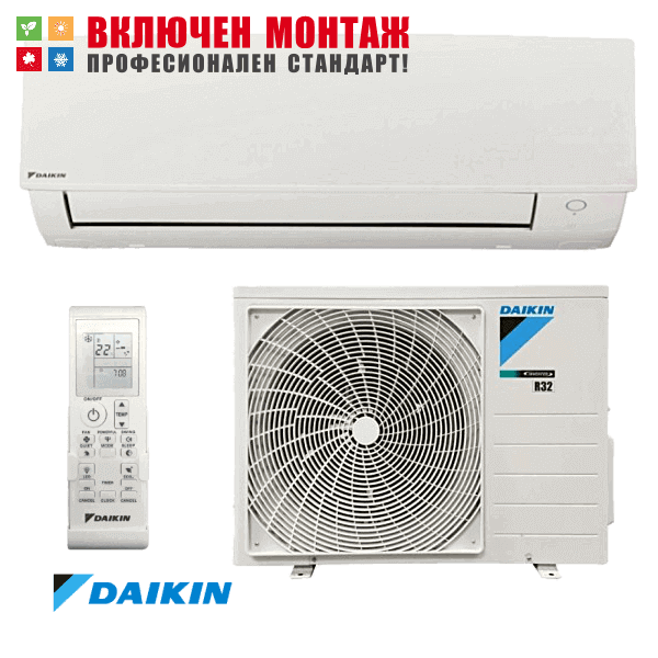 Инверторен климатик Daikin Sensira FTXC25B / RXC25B, 9000 BTU, клас А++