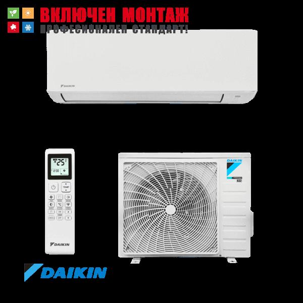 Инверторен климатик Daikin Sensira FTXC25C / RXC25C, 9000 BTU, клас А++