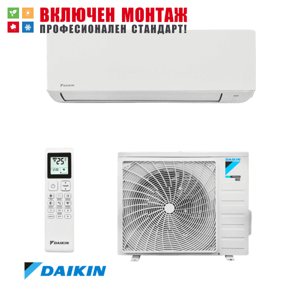 Инверторен климатик Daikin Sensira FTXC35C / RXC35C, 12000 BTU, клас А++