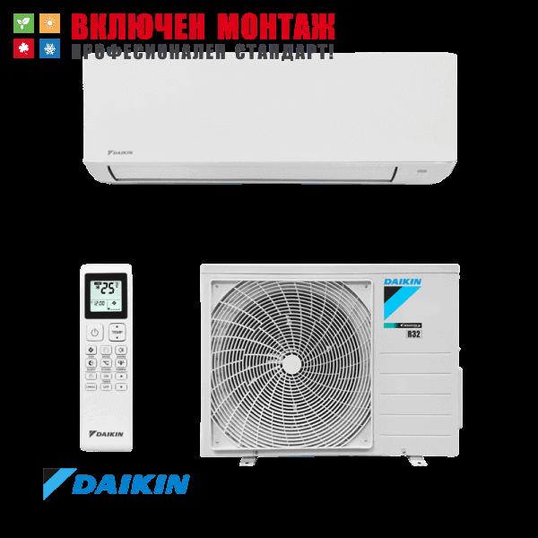 Инверторен климатик Daikin Sensira FTXC50C / RXC50C, 18000 BTU, клас А++