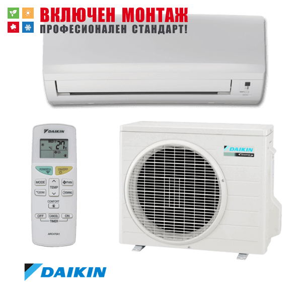 Инверторен климатик Daikin FTXB20C / RXB20C, 7000 BTU, клас А+