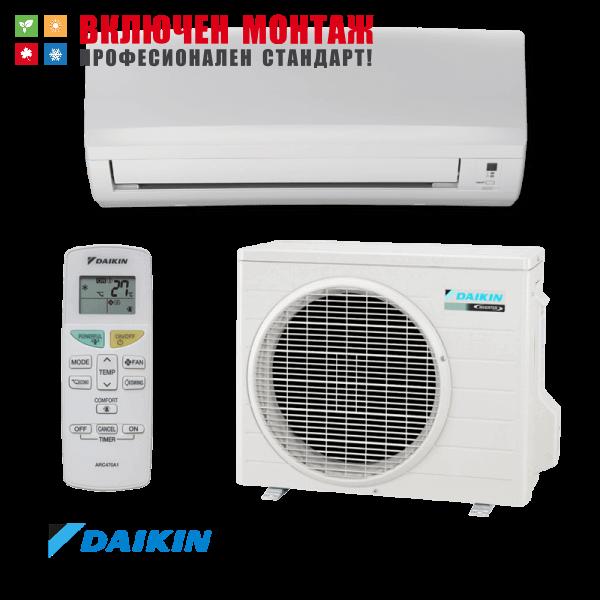 Инверторен климатик Daikin FTXB25C / RXB25C, 9000 BTU, клас А+