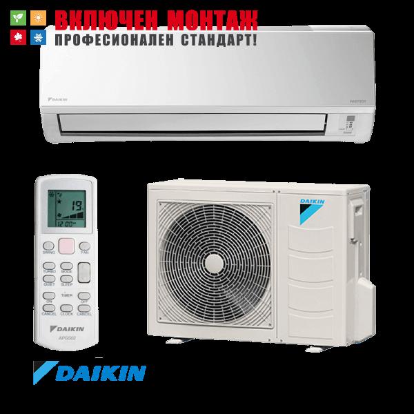 Инверторен климатик Daikin FTXB50C / RXB50C, 18000 BTU, клас А+