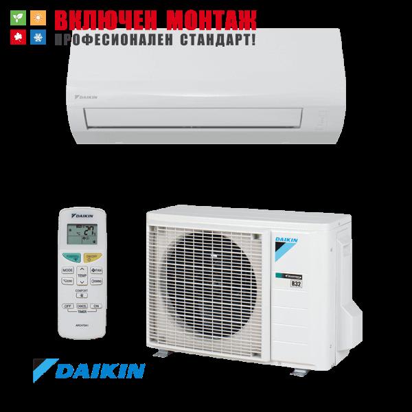 Инверторен климатик Daikin Sensira FTXF25A / RXF25A, 9000 BTU, клас А++