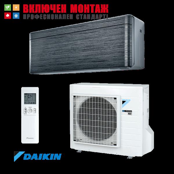 Хиперинверторен климатик Daikin Stylish FTXA42AT / RXA42A, 14000 BTU, клас А++