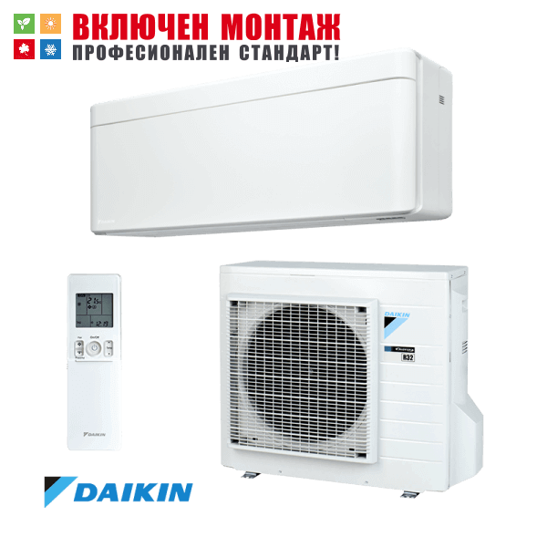 Хиперинверторен климатик Daikin Stylish FTXA42AW / RXA42A, 14000 BTU, клас А++