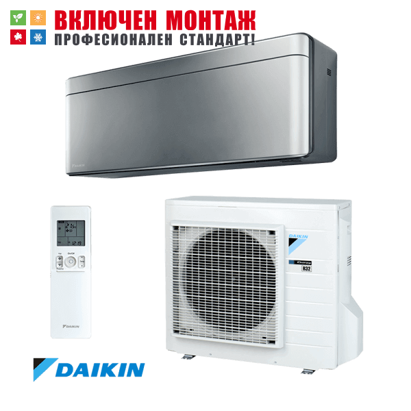 Хиперинверторен климатик Daikin Stylish FTXA50AS / RXA50A, 18000 BTU, клас А++