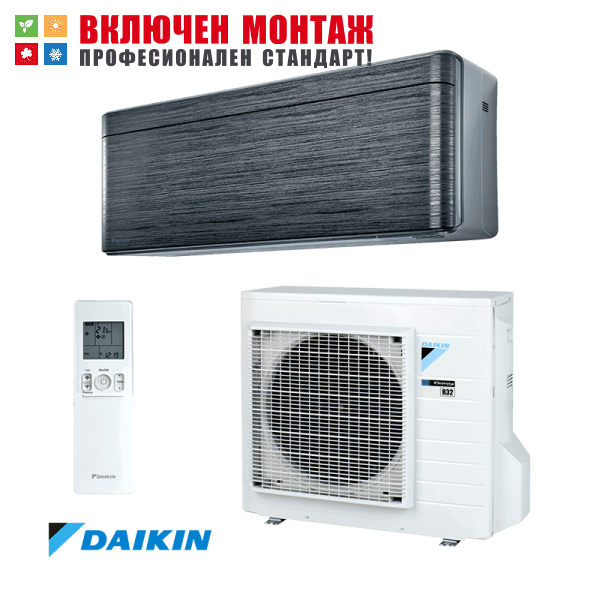 Хиперинверторен климатик Daikin Stylish FTXA50AT / RXA50A, 18000 BTU, клас А++