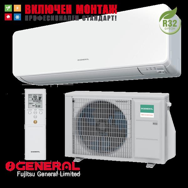 Хиперинверторен климатик Fujitsu General ASHG09KGTA / AOHG09KGCA, 9000 BTU, клас A+++