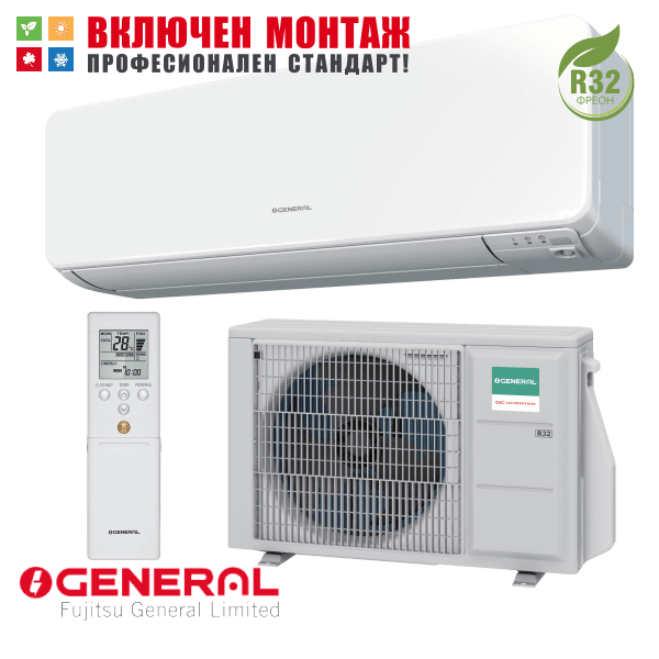 Хиперинверторен климатик Fujitsu General ASHG12KGTA / AOHG12KGCA, 12000 BTU, клас A+++
