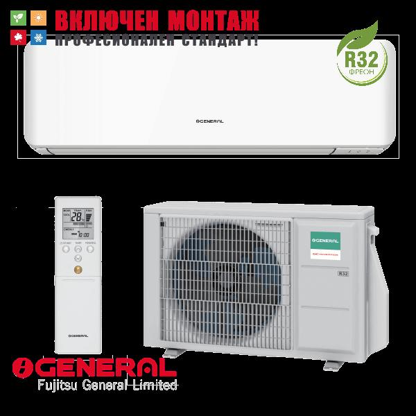 Инверторен климатик Fujitsu General ASHG12KMTA / AOHG12KMTA, 12000 BTU, клас A++
