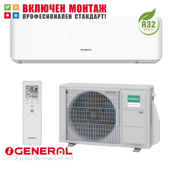Инверторен климатик Fujitsu General ASHG14KMTA / AOHG14KMTA, 14000 BTU, клас A++