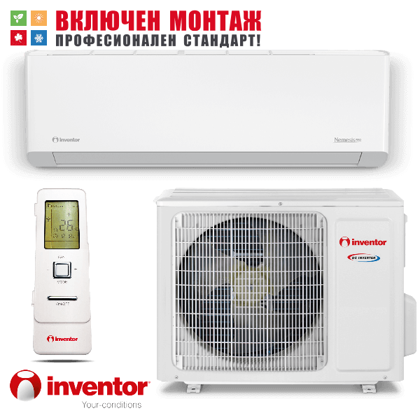 Хиперинверторен климатик Inventor Nemesis Pro N2VI32-09WiFi / N2VO32-09, 9000 BTU, клас А+++