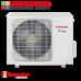 Хиперинверторен климатик Inventor Nemesis Pro N2VI32-12WiFi / N2VO32-12, 12000 BTU, клас А+++