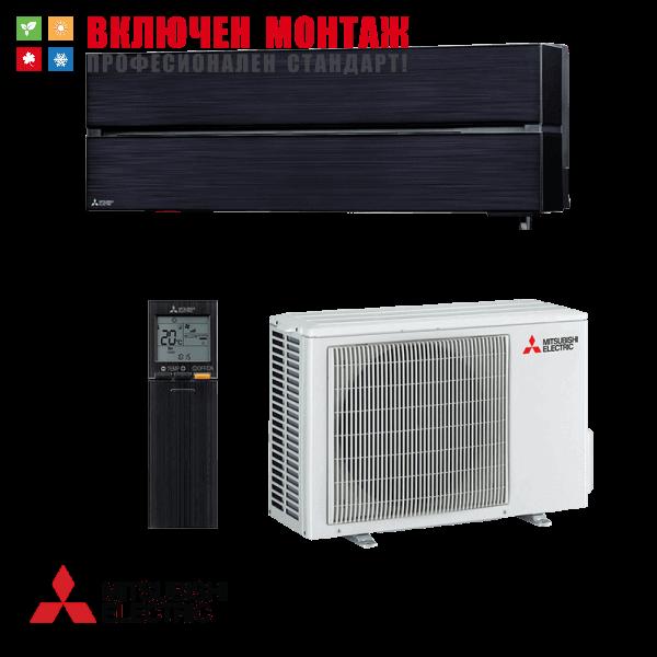 Хиперинверторен климатик Mitsubishi Electric MSZ-LN25VGB / MUZ-LN25VG, 9000 BTU, клас A+++