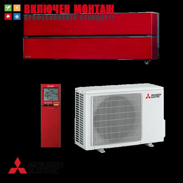 Хиперинверторен климатик Mitsubishi Electric MSZ-LN25VGR / MUZ-LN25VG, 9000 BTU, клас A+++