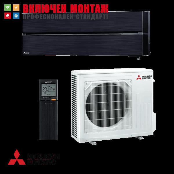 Хиперинверторен климатик Mitsubishi Electric MSZ-LN50VGB / MUZ-LN50VG, 18000 BTU, клас A+++