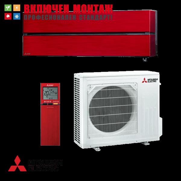 Хиперинверторен климатик Mitsubishi Electric MSZ-LN50VGR / MUZ-LN50VG, 18000 BTU, клас A+++