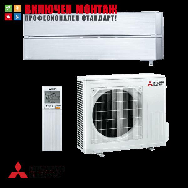 Хиперинверторен климатик Mitsubishi Electric MSZ-LN50VGV / MUZ-LN50VG, 18000 BTU, клас A+++