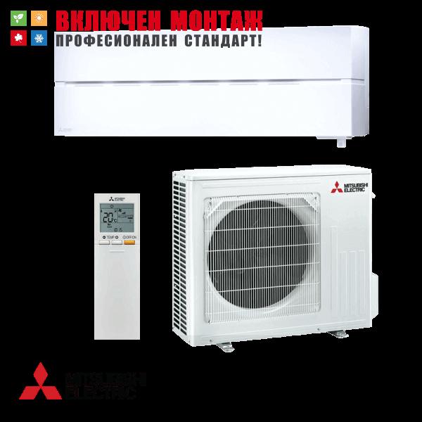 Хиперинверторен климатик Mitsubishi Electric MSZ-LN50VGW / MUZ-LN50VG, 18000 BTU, клас A+++