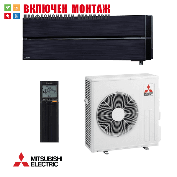 Хиперинверторен климатик Mitsubishi Electric MSZ-LN60VGB / MUZ-LN60VG, 21000 BTU, клас A++