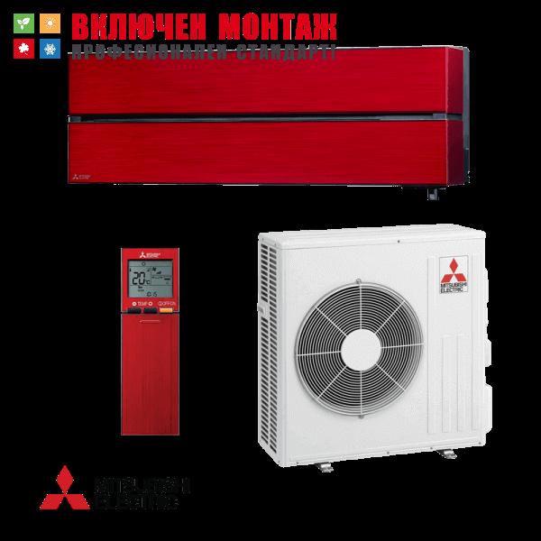 Хиперинверторен климатик Mitsubishi Electric MSZ-LN60VGR / MUZ-LN60VG, 21000 BTU, клас A++