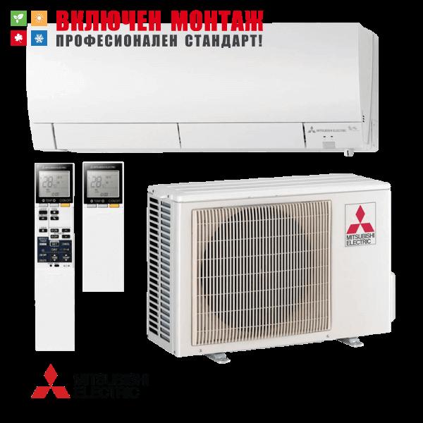 Хиперинверторен климатик Mitsubishi Electric MSZ-FH25VE / MUZ-FH25VE, 9000 BTU, клас A+++
