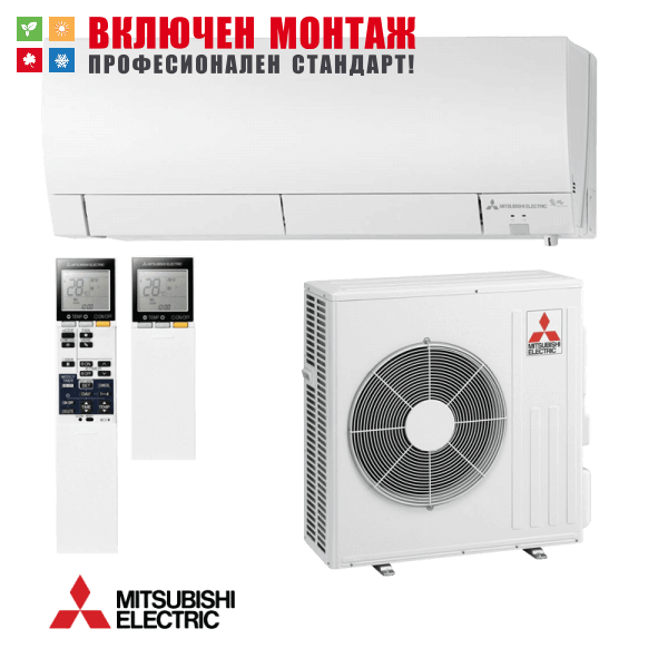 Хиперинверторен климатик Mitsubishi Electric MSZ-FH50VE / MUZ-FH50VE, 18000 BTU, клас A++