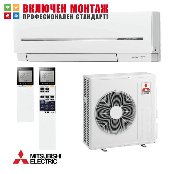 Инверторен климатик Mitsubishi Electric MSZ-SF50VE / MUZ-SF50VE, 18000 BTU, клас A++