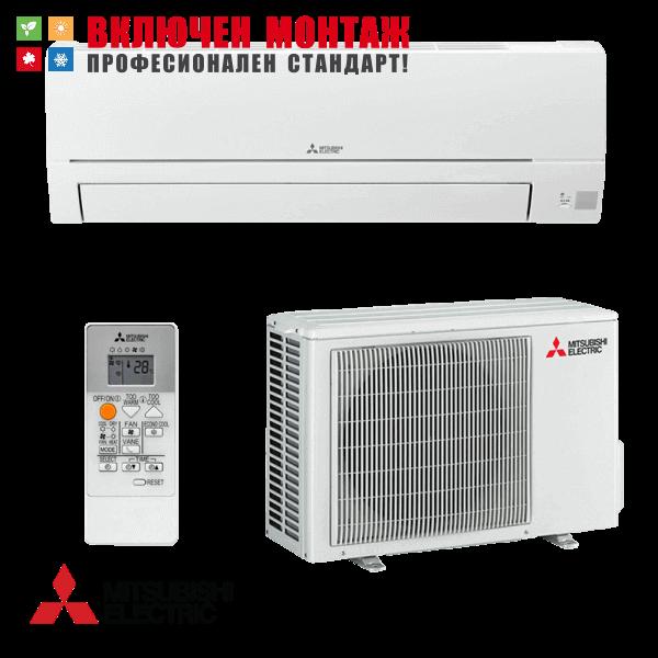 Инверторен климатик Mitsubishi Electric MSZ-HR25VF / MUZ-HR25VF, 9000 BTU, клас A++