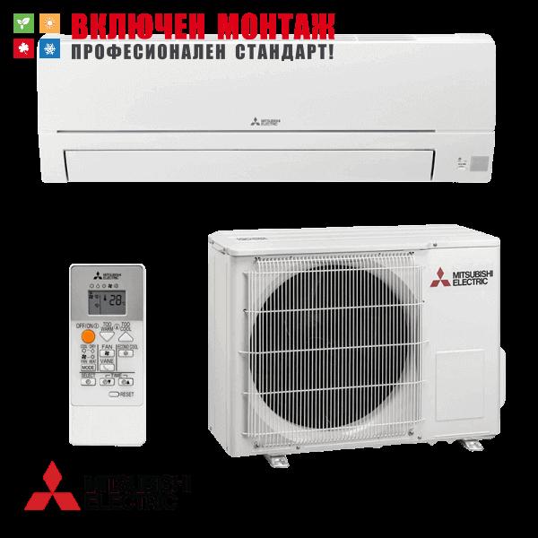 Инверторен климатик Mitsubishi Electric MSZ-HR50VF / MUZ-HR50VF, 18000 BTU, клас A++