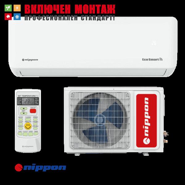 Инверторен климатик Nippon KFR12DC ECO SMART, 12000 BTU, клас А++