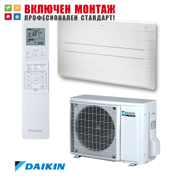 Подов климатик Daikin Nexura FVXG35K / RXG35L, 12000 BTU, клас А++