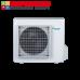 Подов климатик Daikin Nexura FVXG50K / RXG50L, 18000 BTU, клас А