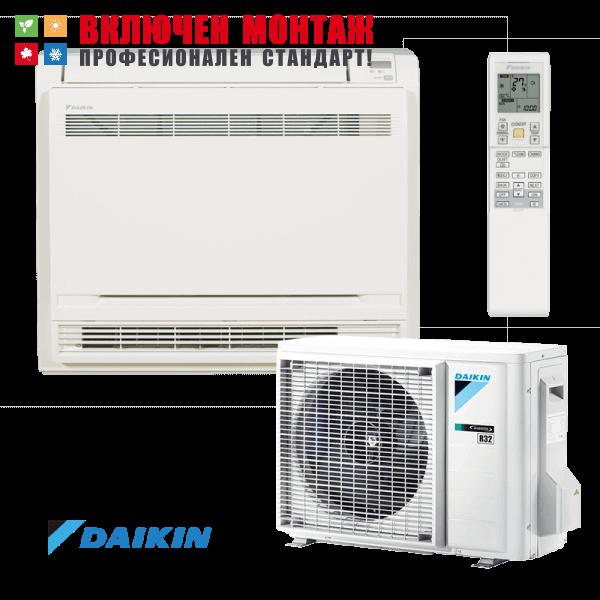 Подов климатик Daikin Professional FVXM35F / RXM35M9, 12000 BTU, клас А++