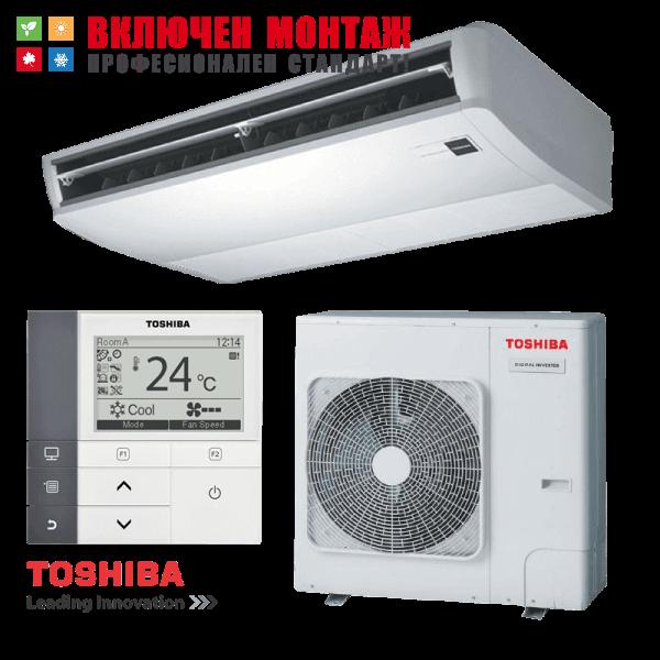 Таванен климатик Toshiba RAV-SM807CTP-E / RAV-SM804ATP-E, 24000 BTU, клас А+
