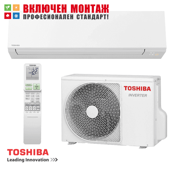Хиперинверторен климатик Toshiba Shorai EDGE RAS-B18J2KVSG-E / J2AVSG, 18000 BTU, клас A++
