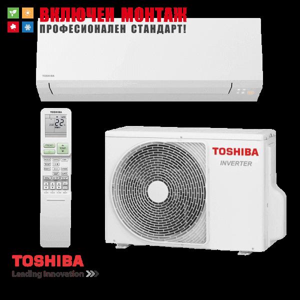 Хиперинверторен климатик Toshiba Shorai EDGE RAS-B13J2KVSG-E / J2AVSG, 13000 BTU, клас A+++