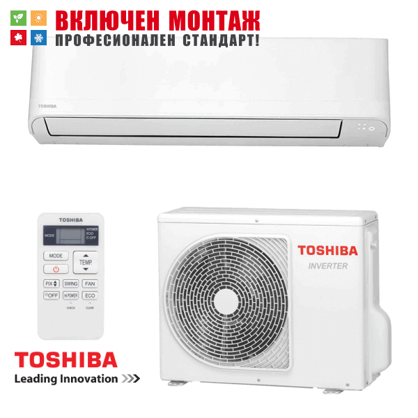 Инверторен климатик Toshiba Seiya RAS-B16J2KVG-E / RAS-16J2AVG-E, 16000 BTU, клас A++