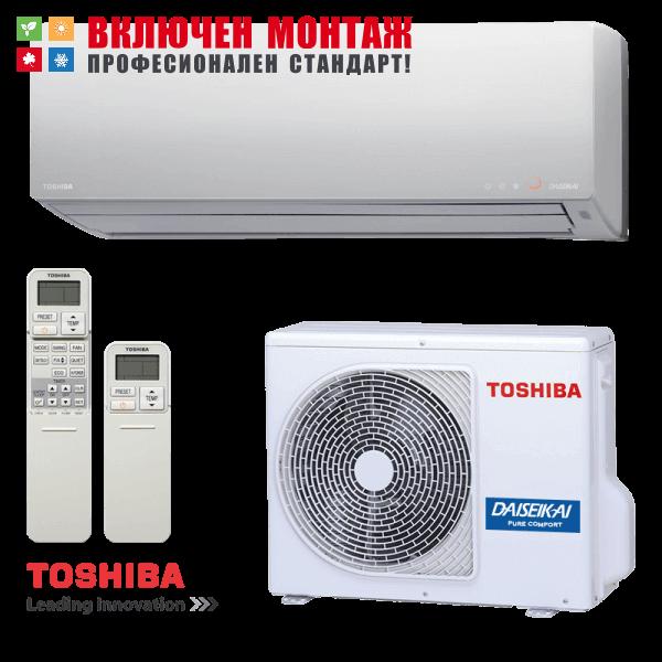 Хиперинверторен климатик Toshiba Super Daiseikai 8 RAS-16G2KVP-E / RAS-16G2AVP-E, 16000 BTU, клас A++