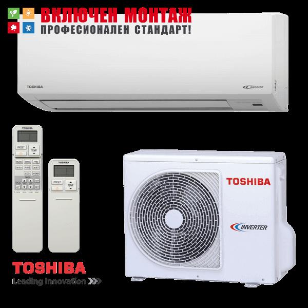 Инверторен климатик Toshiba Suzumi Plus RAS-B13N3KV2-E1 / RAS-13N3AV2-E, 13000 BTU, клас A++